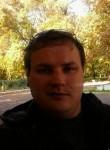 Andrey, 33, Apostolove