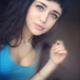 Tatyana, 32  , Yenakiyeve