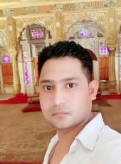 Sunil , 29, India, Dausa