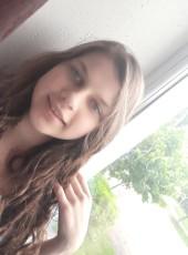 Маша, 19, Ukraine, Rivne