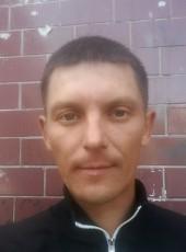 Artem, 38, Ukraine, Novomoskovsk