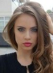 Анастасия, 25 лет, Волот