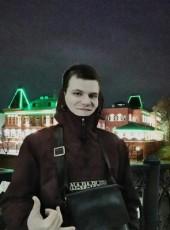 Denis, 20, Russia, Nakhabino