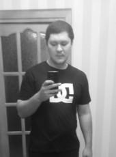 Виталик, 29, Рэспубліка Беларусь, Горад Мінск