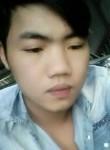 hoàng anh, 25  , Ho Chi Minh City