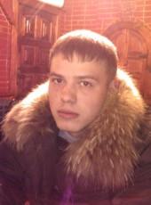Denis, 32, Russia, Bikin