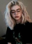 Катя♡, 19 лет, Тюмень