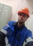 Andrey, 24, Kochenevo