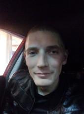 Valeriy, 28, Russia, Lomonosov
