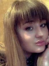 Vіktorіya, 26, Ukraine, Chernivtsi