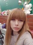 Маша, 32 года, Севастополь