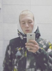 Yura, 21, Belarus, Maladzyechna