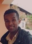 Marcellin, 26  , Antananarivo