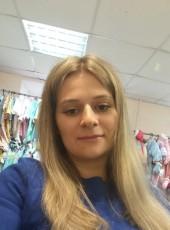 Polina, 31, Russia, Kopeysk