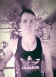 Igor, 26, Svetlograd