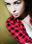 Ksyusha, 25  , Pavlovsk (Voronezj)
