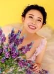 suuu, 23  , Dalian