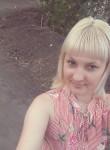 Nadyusha, 31  , Yubileyny