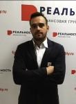 Konstantin, 32, Krasnodar