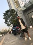 Mike14, 27  , Jiangmen