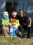 Евгений, 41  , Rakitnoye