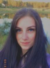 Nataliya, 27, Russia, Elektrougli