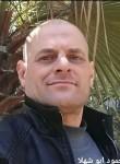 عماد, 29  , Gaza