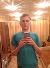 Dmitriy, 30, Russia, Kyshtym