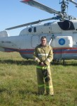 Sergey, 34  , Ust-Donetskiy
