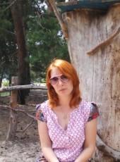Tanyushka, 33, Ukraine, Energodar