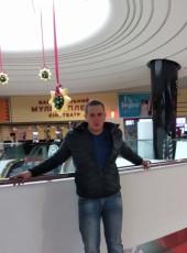 Dmitriy, 34, Ukraine, Mariupol
