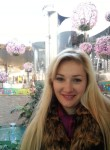 Anna, 40, Dnipr