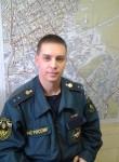 Oleg, 35, Yekaterinburg