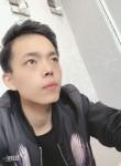 爱情啊, 24, Chengdu