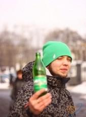 Vova, 34, Russia, Moscow