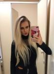 Елена, 28 лет, Кашира