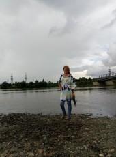 Anna, 27, Russia, Myski