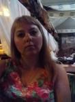 Anastasia, 37, Birobidzhan