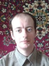 Вова, 35, Україна, Запоріжжя