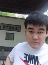 少年与梦, 22, China, Tangshan