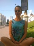 Elena, 43  , Minsk