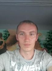 Женя, 36, Україна, Вишневе