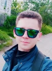 Tolik, 20, Ukraine, Kiev