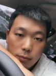 啊浩飞, 32  , Weihai
