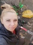 Irina, 39, Barnaul