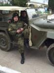 Фото девушки Серёга из города Севастополь возраст 23 года. Девушка Серёга Севастопольфото