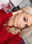Katrin, 23, Moscow