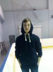Igor, 22, Ukraine, Kryvyi Rih