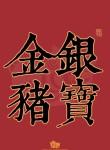 leo23, 30, Zhangjiagang
