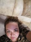 Natalya, 29, Tyumen